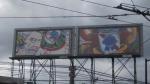 Cottman & Frankford Ave PBR Billboard